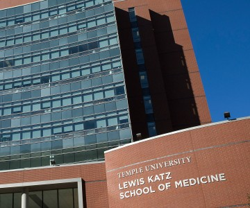 Medical Education Research Building (MERB)