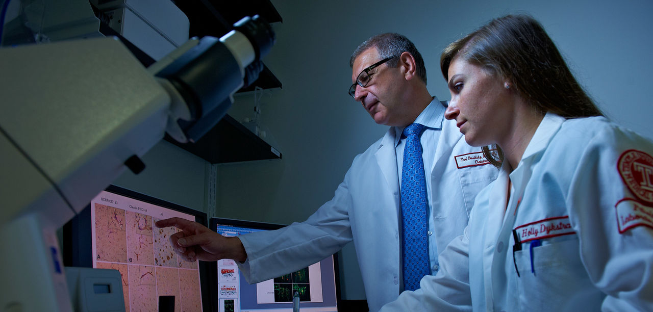Department of Pathology and Laboratory Medicine